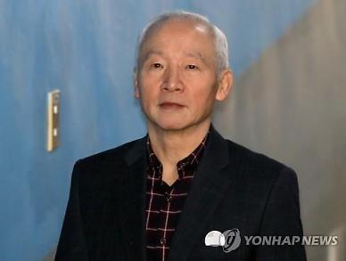 채동욱 뒷조사 남재준 전 국정원장...2심도 무죄