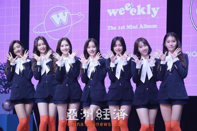 女团Weeekly发布专辑正式出道
