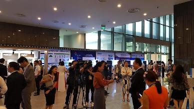 팀코리아 베트남을 만나다...미트코리아 2020 개최