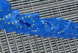 .欧盟向韩国等15国开放外部边境.