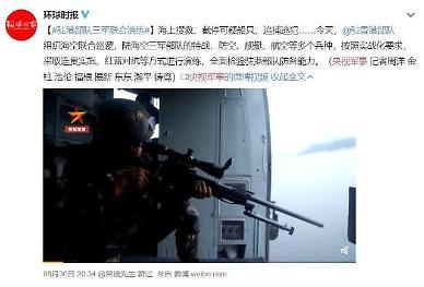중국군, 홍콩보안법 통과날 훈련 장면 공개...반중 시위대에 경고
