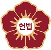 """헌재 """"추행으로 볼 수 있는 폭행.. 강제추행죄로 처벌 합헌"""""""