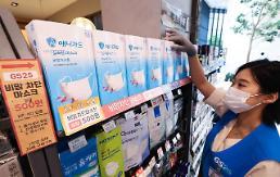飛沫遮断マスク、マート・コンビニで販売開始・・・1枚500~600ウォン