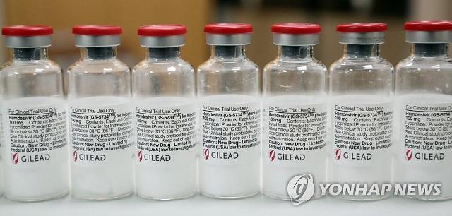 [코로나19] 렘데시비르 가격, 미국에선 280만원...한국은?