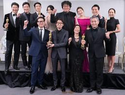 .《寄生虫》主创团队受邀加入奥斯卡评委阵容.