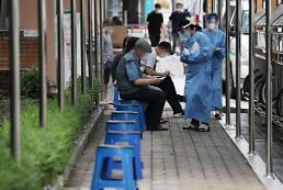 .韩国新增51例新冠确诊病例 累计12850例.