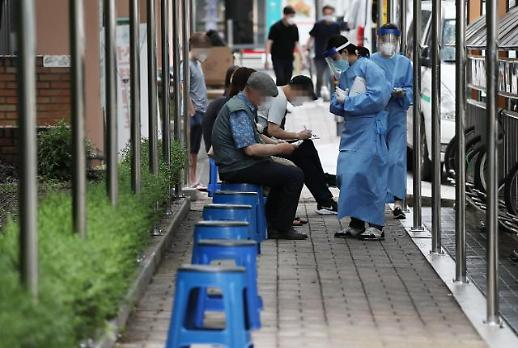 韩国新增51例新冠确诊病例 累计12850例