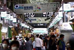 .政府折扣活动收效甚微 韩小商户经营持续滑坡.