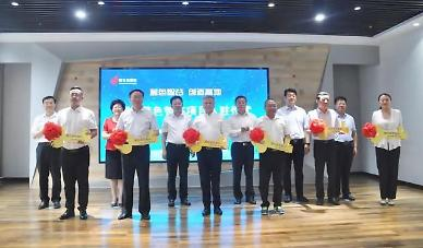 옌타이 고신구, 블루밸리 프로젝트 계약식 개최 [중국 옌타이를 알다(477)]