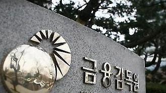 국민·하나·우리銀, 수출채권 관리 구멍…위조 서류에도 속수무책