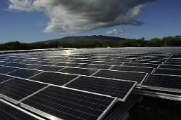 """.难招架中国产品""""低价攻势"""" 现代重工子公司或退出太阳能电池业务."""