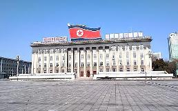 .统一部:疫情导致第二季度入韩脱北者骤减.