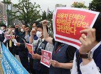 来年の最低賃金、労働界16.4%↑1万ウォン vs 経営界2.1%↓8千410ウォン