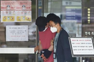 서울역 묻지마 폭행 가해자, 과거에도 폭행 일삼아…피해자 6명 확인