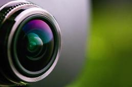 .Man receives suspended jail sentence for peeping into random IP camera footage.