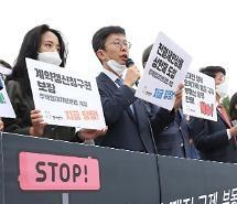 Giá nhà ở Seoul quay đầu tăng sau 3 tháng giảm liên tiếp