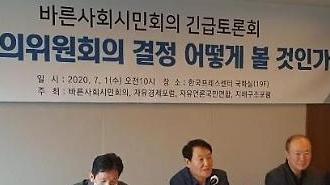 """""""이재용 수사심의위 결정은 여론 축소판...검찰 현명한 판단 기대"""""""