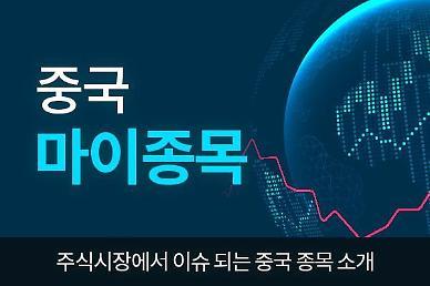 [중국 마이종목] 융유네트워크 최대 1조원 유상증자…클라우드 투자