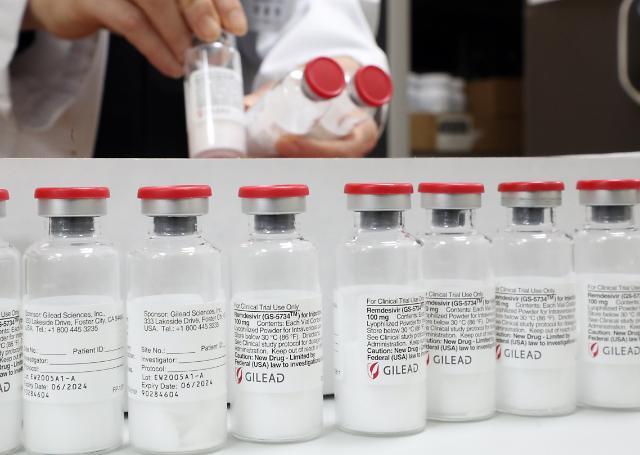 [슬라이드 화보] 렘데시비르 국내 공급 시작, 환자 부담금 0원