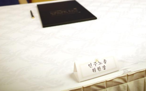 22년 만의 노사정 합의 무산…또다시 '강성노조'가 판 깼다