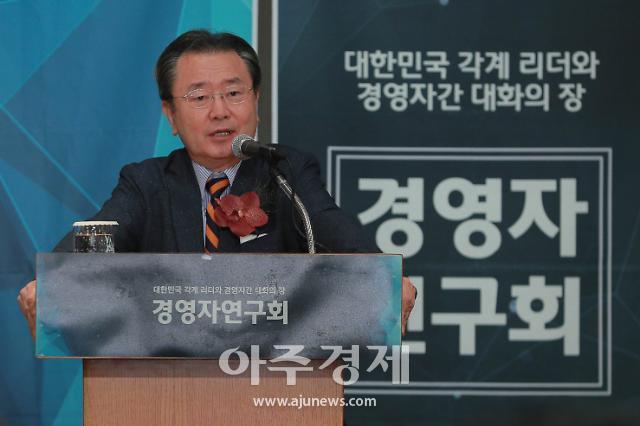 [포토] 주제강연하는 권대봉 인천재능대학교 총장