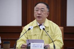 .韩财长敦促日本解决出口限制问题.