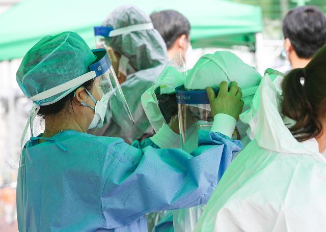 韩国新增54例新冠确诊病例