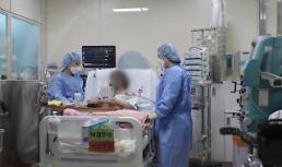 .韩国一新冠重症患者成功接受肺移植手术.