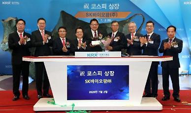 SK바이오팜 상장 첫날 상한가…조정우 대표 글로벌 제약사 성장 가속화