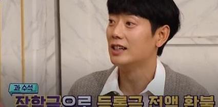 """대한외국인 김형준, 수능성적은? """"형은 서울대 출신"""""""