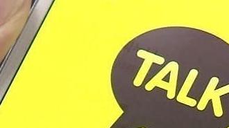 Kakao cam kết thi hành chính sách không khoan nhượng đối với tội phạm tình dục nhắm vào trẻ em