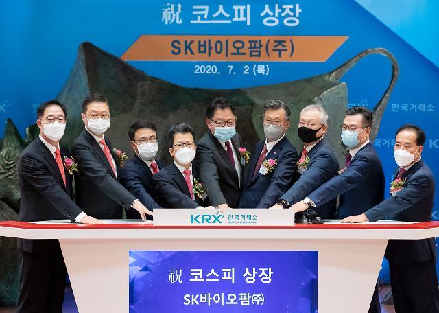[포토] SK바이오팜, 상장 직후 상한가 직행..12만7000원