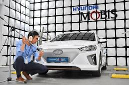 .Hyundai Mobis to invest $20 mln in two American venture capital firms.