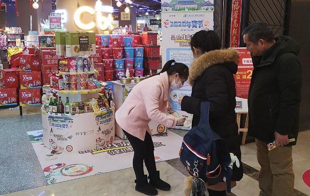 韩国上半年农业食品出口同比增4.4%