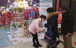 .韩国上半年农业食品出口同比增4.4%.