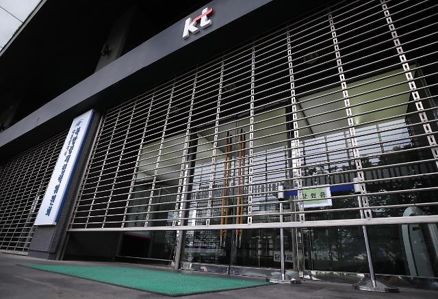 대기업 코로나 공포... KT·삼성SDS·LG디스플레이 확진자 나와 사업장 곳곳 폐쇄(종합)