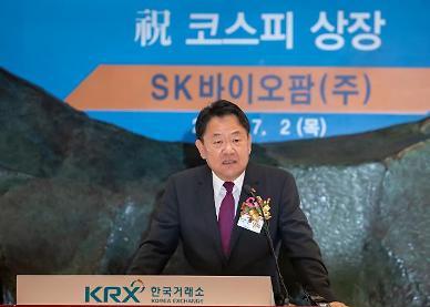 금융투자업계, SK바이오팜 주가 추가 상승 전망…IPO시장 활기 기대감도