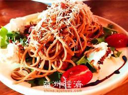 .[AJU VIDEO] 韩国上司请吃饭 首尔西村美食之旅.