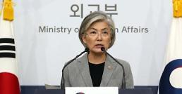 .韩外长:将继续全力促朝重返对话.
