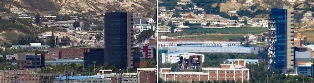 [Post Corona, First Korea!] <10>①'김여정發' 파국 열차 멈췄지만…칼날 위에 선 한반도