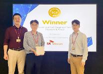 SKテレコム「5G・4GデュアルモードRF中継機」、スモルセル・アワード受賞