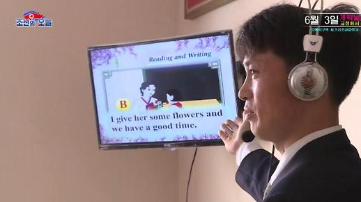 朝鲜考生托福平均分十年间稳步上升 去年与韩考生持平