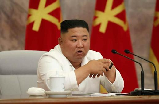 金正恩主持劳动党政治局会议讨论防疫问题