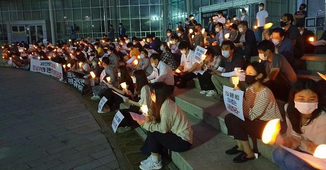 인천대 총장 선임 진상 규명 4차 촛불집회 개최