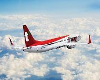 ティーウェイ航空、国際線運航の再開…ホーチミン・香港皮切りに、路線拡大