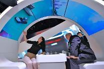 現代モービス、米テックファンドに2千万ドル出資…未来車技術の確保