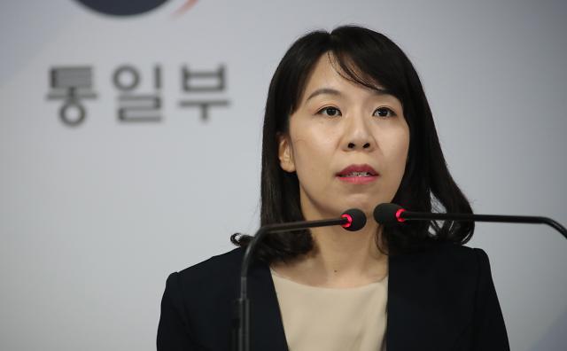 """통일부 """"북중 무역 동향, 전월 대비 163%↑...北 무역활동 회복중인 듯"""""""