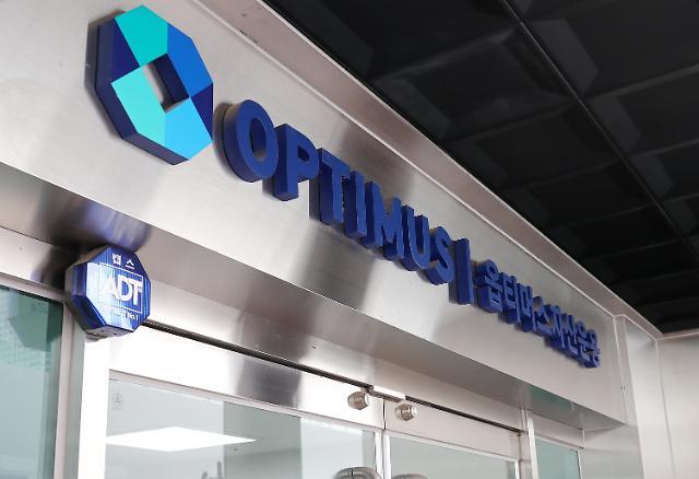 한국투자증권, 옵티머스운용 투자자에 70% 선지급 결정