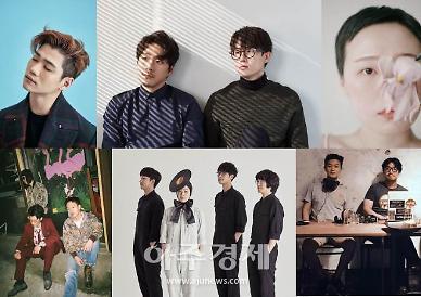 마포문화재단, 5년 만의 인디 프로젝트 '전지적 밴드 시점'
