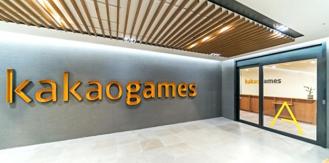 IP 양강구도 게임시장, 판 뒤엎을 준비하는 카카오게임즈